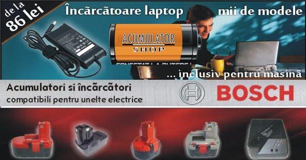 Acumulator Shop cashback - cumpara acumulatori, baterii si incarcatoare si castiga bani online