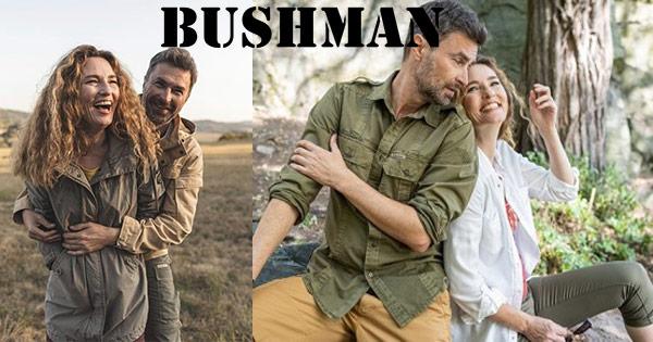 Bushman cashback - cumpara imbracaminte femei si barbati, tricluri bluze pantaloni si castiga bani online