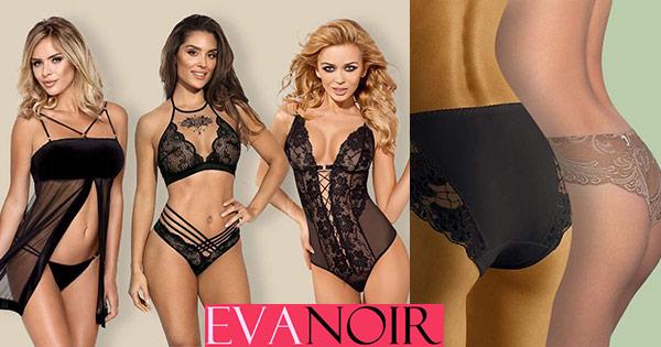 Eva Noir cashback - cumpara lenjerie intima dama de lux, chiloti sutiene pijamale si castiga bani online