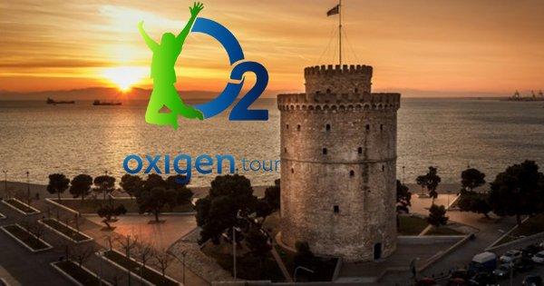 Oxigen Tour cashback - cumpara calatorii, excursii la munte, city break si castiga bani online