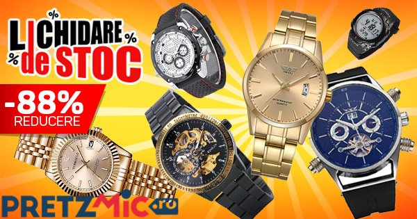 PretzMic cashback - cumpara ceasuri de barbati si dama originale si castiga bani online